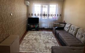 2-комнатная квартира, 44.1 м², 5/5 этаж, 7 микрарайон 21 за 7.2 млн 〒 в Темиртау