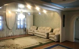 8-комнатный дом, 350.4 м², 10 сот., Сатпаева за 55 млн 〒 в Кокшетау