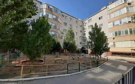 1-комнатная квартира, 45 м², 5/5 этаж помесячно, Ливенцова 7а — Маресьева за 65 000 〒 в Актобе, мкр Жилгородок