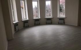 8-комнатный дом, 400 м², 10 сот., Мкр Хан Тенгри за 162 млн 〒 в Алматы