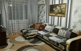 2-комнатная квартира, 48 м², 3/4 этаж посуточно, Шевченко 119 — Кабанбай батыра за 9 000 〒 в Талдыкоргане