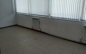 Офис площадью 18 м², 5-й мкр 3/1 за 50 000 〒 в Актау, 5-й мкр