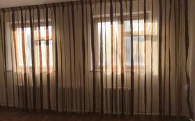 4-комнатный дом помесячно, 127 м², 6 сот., Досымова 59 — Молдагулова за 120 000 〒 в Атырау