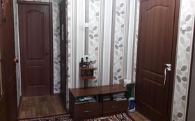 3-комнатная квартира, 60.9 м², 3/4 этаж, Бокейхан 7 за 18 млн 〒 в Тассае