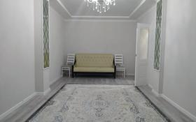 4-комнатная квартира, 105 м², 9/9 этаж, мкр. Батыс-2, Мангилик Ел 22 за 25.5 млн 〒 в Актобе, мкр. Батыс-2