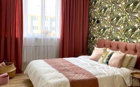 2-комнатная квартира, 50 м², 11/12 этаж по часам, Сатпаеаа 90А — Тлендиева за 2 000 〒 в Алматы, Бостандыкский р-н