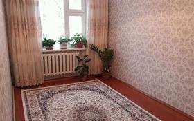 3-комнатная квартира, 64 м², 2 этаж, 4-й микрорайон, 4-й микрорайон 27 за 17 млн 〒 в Шымкенте, Абайский р-н