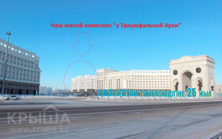 Офис площадью 358.4 м², Бокейхана 18 за ~ 163.6 млн 〒 в Нур-Султане (Астана), Есиль р-н