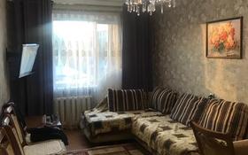 2-комнатная квартира, 45.8 м², 2/9 этаж, Лермонтова 54 за 18 млн 〒 в Семее