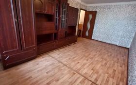 2-комнатная квартира, 45.4 м², 4/5 этаж, Привокзальный-5 17 за 11.5 млн 〒 в Атырау, Привокзальный-5