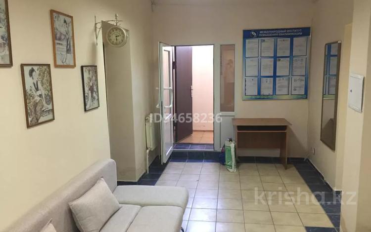 Офис площадью 128 м², 101 стрелковой бригады 6а за 25.5 млн 〒 в Актобе, Новый город