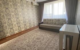 3-комнатная квартира, 70 м², 9/9 этаж, 4 мкр 17 за 17.5 млн 〒 в Аксае