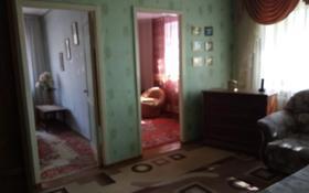 4-комнатная квартира, 64 м², 1/5 этаж, 3-й микрорайон 20 за 6 млн 〒 в Риддере