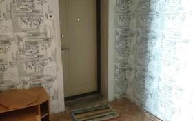 2-комнатная квартира, 52 м², 3/5 этаж помесячно, улица Муканова 91 за 70 000 〒 в Петропавловске