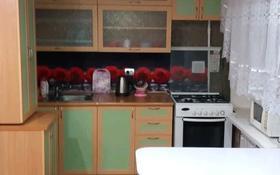 2-комнатная квартира, 44 м², 1/4 этаж посуточно, Клинка 23 за 7 000 〒 в Риддере