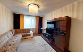 4-комнатная квартира, 78 м², 3/5 этаж, Кривогуза 9 за 25.5 млн 〒 в Караганде, Казыбек би р-н
