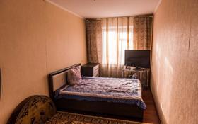 2-комнатная квартира, 45 м², 5/5 этаж, проспект Кобланды батыра за 11 млн 〒 в Костанае