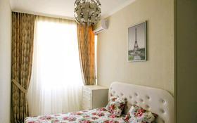 2-комнатная квартира, 60 м², 3/6 этаж посуточно, 16-й мкр 40 за 12 000 〒 в Актау, 16-й мкр