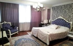 5-комнатная квартира, 230 м², 1/6 этаж, Карасай Батыра 42 — Кунаева за 180 млн 〒 в Алматы, Медеуский р-н