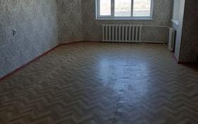 3-комнатная квартира, 94 м², 5/5 этаж помесячно, мкр Нурсат 150 — Пр. Назарбаева за 80 000 〒 в Шымкенте, Каратауский р-н