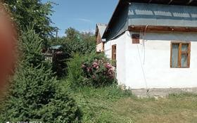 Дача с участком в 8 сот., Верхняя Каскеленская трасса за 8.9 млн 〒