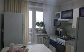 1-комнатная квартира, 36.3 м², 5/5 этаж, Кривогуза 45 за 11.3 млн 〒 в Караганде, Казыбек би р-н