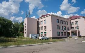 Здание, Грузинская 7 площадью 2400 м² за 4 млн 〒 в Восточно-Казахстанской обл.