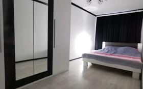 1-комнатная квартира, 45 м², 4/5 этаж посуточно, Бр. Жубановых 284/1 за 10 000 〒 в Актобе, мкр 8