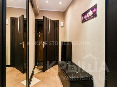 3-комнатная квартира, 100 м², 7/9 этаж посуточно, Сарайшик 34 за 17 990 〒 в Нур-Султане (Астана), Есиль р-н — фото 10