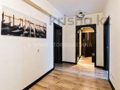 3-комнатная квартира, 100 м², 7/9 этаж посуточно, Сарайшик 34 за 17 990 〒 в Нур-Султане (Астана), Есиль р-н — фото 11