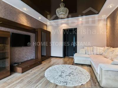 3-комнатная квартира, 100 м², 7/9 этаж посуточно, Сарайшик 34 за 17 990 〒 в Нур-Султане (Астана), Есиль р-н — фото 14