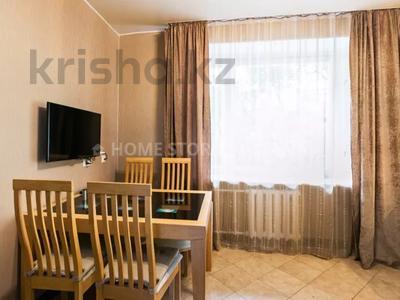 3-комнатная квартира, 100 м², 7/9 этаж посуточно, Сарайшик 34 за 17 990 〒 в Нур-Султане (Астана), Есиль р-н — фото 15