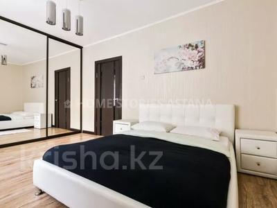 3-комнатная квартира, 100 м², 7/9 этаж посуточно, Сарайшик 34 за 17 990 〒 в Нур-Султане (Астана), Есиль р-н — фото 2