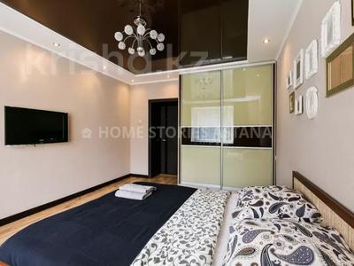 3-комнатная квартира, 100 м², 7/9 этаж посуточно, Сарайшик 34 за 17 990 〒 в Нур-Султане (Астана), Есиль р-н — фото 3