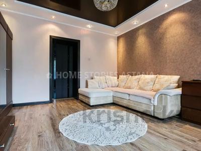 3-комнатная квартира, 100 м², 7/9 этаж посуточно, Сарайшик 34 за 17 990 〒 в Нур-Султане (Астана), Есиль р-н — фото 5