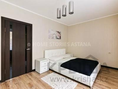 3-комнатная квартира, 100 м², 7/9 этаж посуточно, Сарайшик 34 за 17 990 〒 в Нур-Султане (Астана), Есиль р-н — фото 6