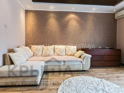 3-комнатная квартира, 100 м², 7/9 этаж посуточно, Сарайшик 34 за 17 990 〒 в Нур-Султане (Астана), Есиль р-н — фото 8