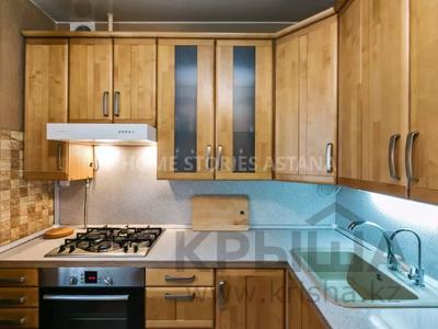 3-комнатная квартира, 100 м², 7/9 этаж посуточно, Сарайшик 34 за 17 990 〒 в Нур-Султане (Астана), Есиль р-н — фото 9