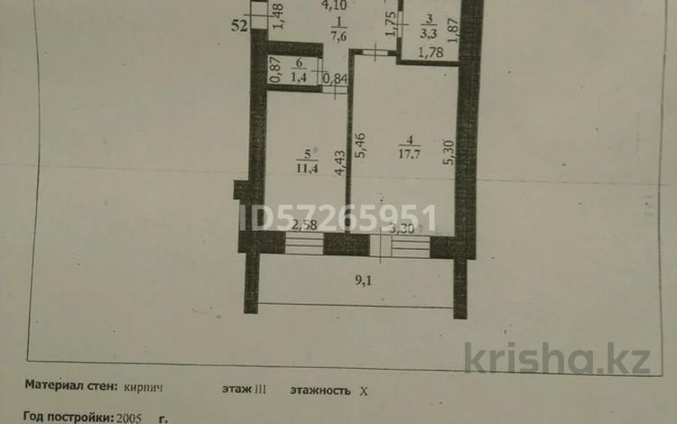 2-комнатная квартира, 60.15 м², 3/10 этаж, мкр Женис 8/1 за 21 млн 〒 в Уральске, мкр Женис