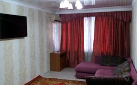 2-комнатная квартира, 60 м² посуточно, мкр Водников-2, Азаттык 46а за 10 000 〒 в Атырау, мкр Водников-2