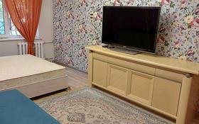 2-комнатная квартира, 45 м², 1/4 этаж на длительный срок, 1 мкр 24 за 140 000 〒 в Капчагае