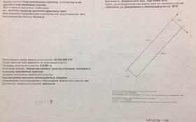 Участок 7 соток, Дзержинского 90б — Назарбаева за 15 млн 〒 в Костанае