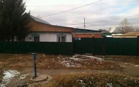 5-комнатный дом, 85 м², улица Габдуллина за 9.2 млн 〒 в Кокшетау