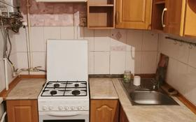 3-комнатная квартира, 62.4 м², 2/2 этаж помесячно, Локомотивная улица — Карбышева за 85 000 〒 в Уральске