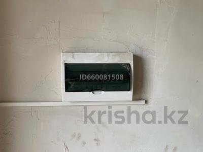 3-комнатный дом, 168 м², 8 сот., Проезд С 49 за 50 млн 〒 в Павлодаре — фото 15