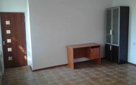 Помещение площадью 40 м², Жандосова за 30 000 〒 в Шымкенте, Енбекшинский р-н