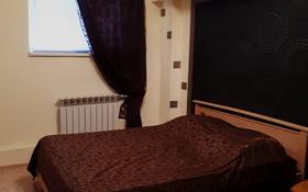 3-комнатная квартира, 70 м², 1 этаж посуточно, 3-й мкр 24 за 8 000 〒 в Актау, 3-й мкр