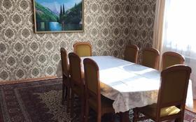 6-комнатный дом посуточно, 250 м², 9 сот., мкр Хан Тенгри за 80 000 〒 в Алматы, Бостандыкский р-н