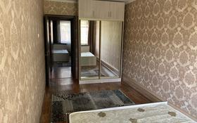 3-комнатная квартира, 70 м², 2/5 этаж помесячно, Калдаякова 2/5 — Жангельдина за 120 000 〒 в Шымкенте