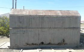 гараж железный за 200 000 〒 в Аксае